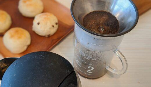 おうちでパンを作る人激増中!?ドライースト不足で妻の手作りパンでの朝食が危ない!