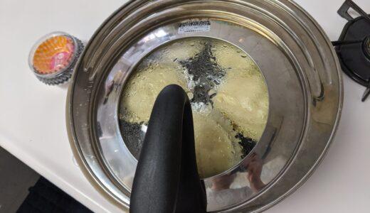 ステイホーム中の自宅で蒸しパン作ってみた。3歳の息子にはちょっと不評・・。