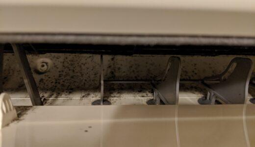【体験談】エアコンの吹き出し口から黒い水!その正体と実践した掃除方法。