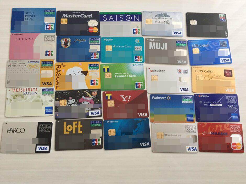 へそくりクレジットカード