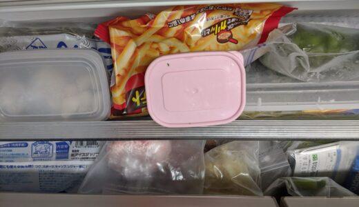 グリーンコープの有り難さと冷凍庫パンパン問題
